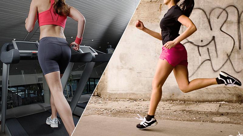 corrida esteira rua lion fitness