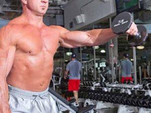 Elevação frontal academia lion fitness